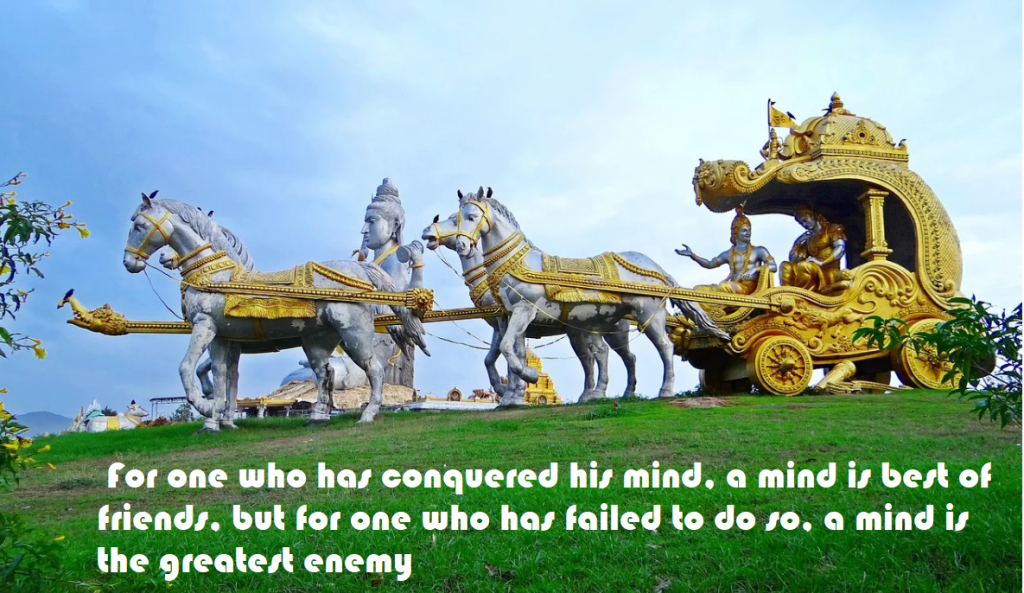 best of Lord Krishna Quotes